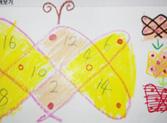 제 4강 - Small Storytelling Lusona(Sona) & Maze Storytelling