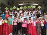제 5강 - 영어동화를 활용한 대만과의 국제교류 화상 수업