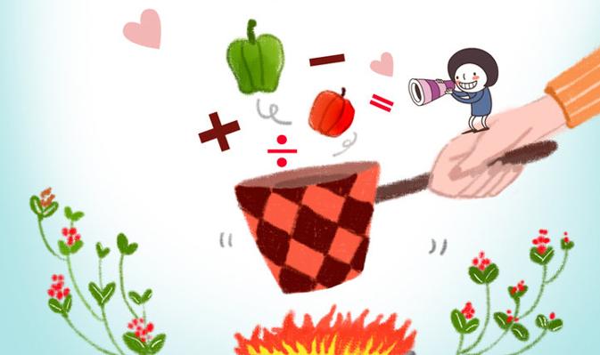 요리 속 수학 놀이