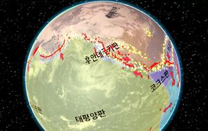 화산대와 지진대
