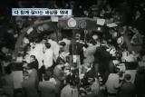 시민 사회의 발전과 민주 시민 [2]