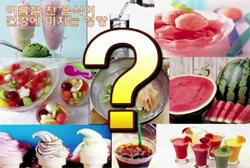 여름철 찬 음식이 건강에 미치는 영향