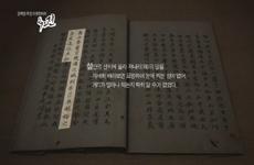 울릉도와 독도가 조선의 영토임을 고증하는 문서