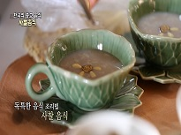 [교과서e문화유산] 한국의 종교 음식, 사찰음식